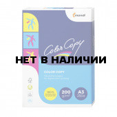 Бумага для цветной лазерной печати Color Copy А3, 200 г/м2, 250 листов