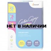 Бумага для цветной лазерной печати Color Copy А3, 100 г/м2, 500 листов