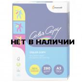 Бумага для цветной лазерной печати Color Copy А3, 280 г/м2, 150 листов