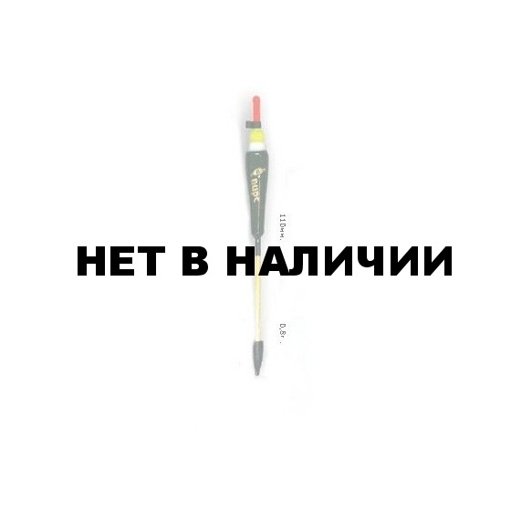 Поплавок Пирс Баклан 110 мм (0,8 гр)