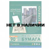 Фотобумага для струйной печати Lomond А4, 90 г/м2, 25 листов, самоклеящаяся матовая 2210003