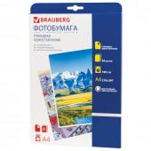 Фотобумага для струйной печати Brauberg А4, 160 г/м2, 50 листов, односторонняя глянцевая 362873