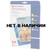 Фотобумага для струйной печати Brauberg А4, 230 г/м2, 50 листов, односторонняя глянцевая 362876