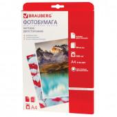 Фотобумага для струйной печати Brauberg А4, 200 г/м2, 50 листов, двухсторонняя матовая 362882