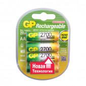 Батарейки аккумуляторные GP (АА) Ni-Mh 2700 mAh 4 шт (450441)