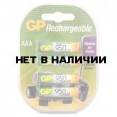 Батарейки аккумуляторные GP (AAA) Ni-Mh 950 mAh 4 шт (450442)