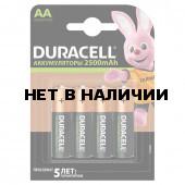 Батарейки аккумуляторные Duracell HR06 (АА) Ni-Mh 2500 mAh 4 шт 81472345 (453567)