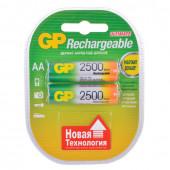Батарейки аккумуляторные GP (АА) Ni-Mh 2500 mAh 2 шт 50AAHC2DECRC2 (454109)