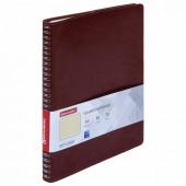 Тетрадь А4 Brauberg Office Pro 80 листов 111047