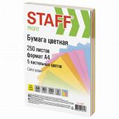 Бумага цветная Staff Profit А4, 80 г/м2, 250 листов, 5 цветов, 110890