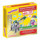 Конструктор металлический Юнландия Для уроков труда №5, 155 элементов 104683
