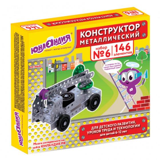Конструктор металлический Юнландия Для уроков труда №6, 146 элементов 104684