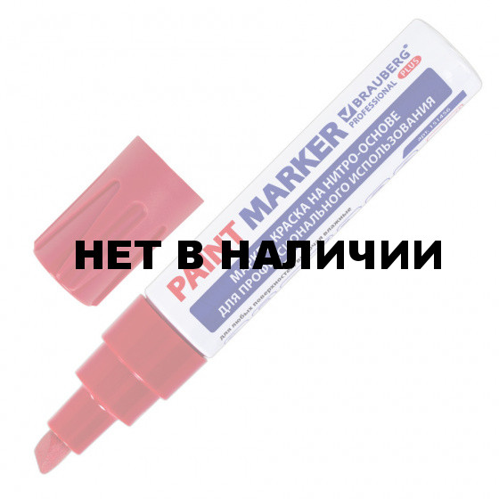Маркер краска лаковый Brauberg Professional Plus Jumbo линия 8 мм красный 151456