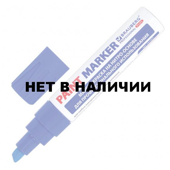 Маркер краска лаковый Brauberg Professional Plus Jumbo линия 8 мм синий 151457