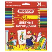 Карандаши цветные Пифагор Классические 24 цвета 180298