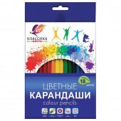 Карандаши цветные Луч Классика 18 цветов 29С 1711-08