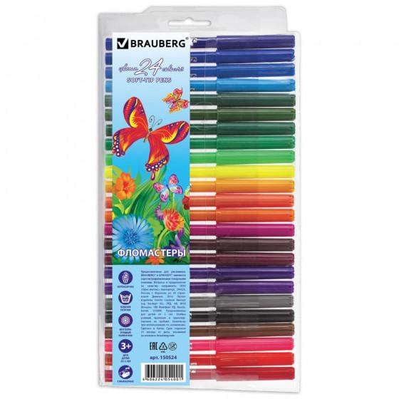 Фломастеры смываемые Brauberg Wonderful Butterfly 24 цвета 150524