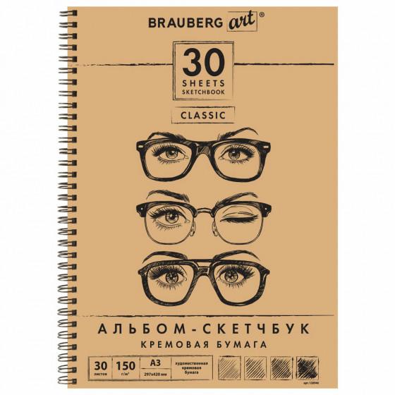 Скетчбук A3 Brauberg Art Classic 30 листов, 150 г/м2, слоновая кость 128946