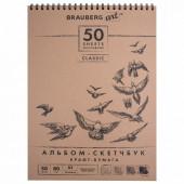 Скетчбук A3 Brauberg Art Classic 50 листов, 80 г/м2, крафт бумага 128953