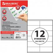 Этикетка самоклеящаяся Brauberg 105х48 мм 50 листов по 12 шт белая 127516