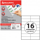 Этикетка самоклеящаяся Brauberg 105х37 мм 50 листов по 16 шт белая 127517