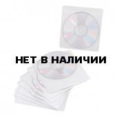 Конверты для CD/DVD Brauberg на 1CD/DVD самоклеящиеся 10 шт (510197)