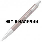 Ручка шариковая Parker IM Premium Brown CT с гравировкой 1931679