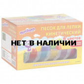 Песок для лепки кинетический Юнландия 6 цветов 720 г 104989
