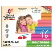 Пластилин восковой пастельный Луч Школа Творчества 16 цветов 240 г 29С 1772-08