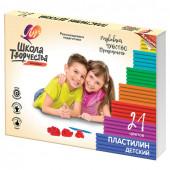Пластилин детский Луч Школа Творчества 21 цвет 420 г 29С 1765-08