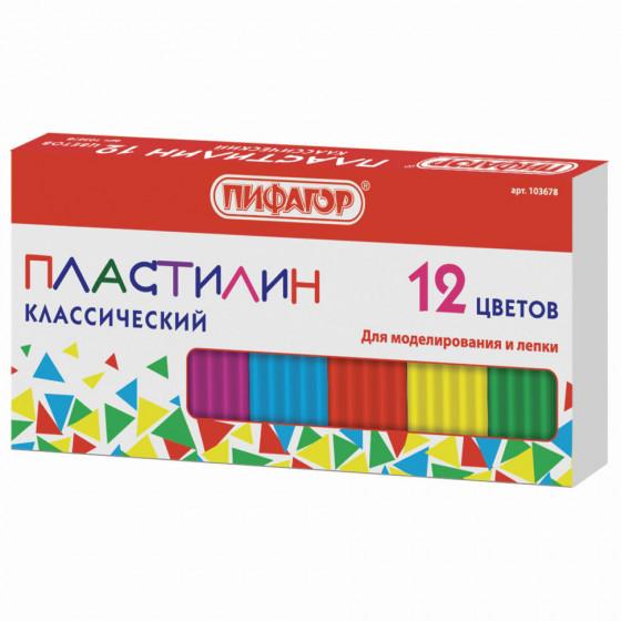 Пластилин классический Пифагор 12 цветов 120 г 103678