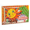 Пластилин классический Гамма Увлечений Солнышко 18 цветов 360 г со стеком ПС36018С