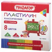 Пластилин классический Пифагор Школьный 8 цветов 120 г со стеком 105433