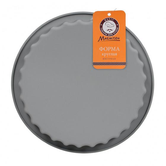Форма силиконовая Marmiton Basic Круглая Фигурная d22,5 см 17403