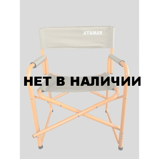 Кресло Директорское Атаман АМ1001