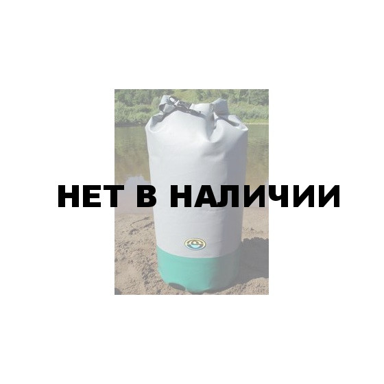 Гермомешок Stream 100 л