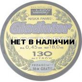 Рыболовная леска Gladiator Victory 150м 0,28