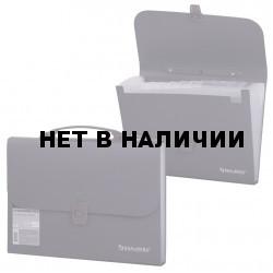 Папка портфель А4 для документов пластиковая Brauberg 13 отделений 221438