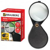 Лупа складная Brauberg d50 мм, увеличение 6х, 451798
