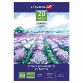 Папка для акварели А3 Brauberg Art Classic Долина 20 листов, 200 г/м2 122908