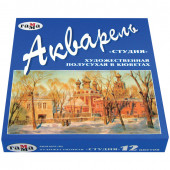 Краски акварельные художественные Гамма Студия 12 цветов по 2,5 мл 215002