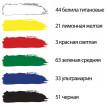 Краски акриловые художественные Brauberg Art Classic 6 цветов по 75 мл 191121