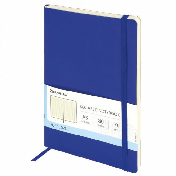 Блокнот на резинке А5 Brauberg Metropolis Ultra 80 листов 111017