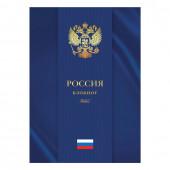 Блокнот А4 Hatber Россия 80 листов, блок 5 цветов, клетка 80ББ4лофВ1