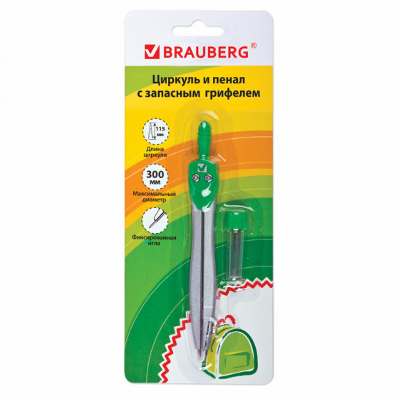 Готовальня для черчения Brauberg Klasse 2 предмета 210318