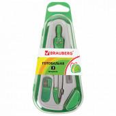 Готовальня для черчения Brauberg Klasse 3 предмета в пенале 210330