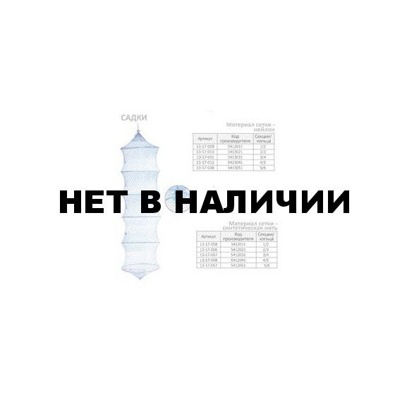 Садок Siweida 5к (d-30см) (5412041)