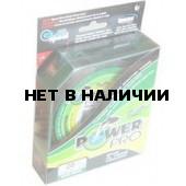 Рыболовная леска плетеная Power Pro 135м 0,15 (зеленая)
