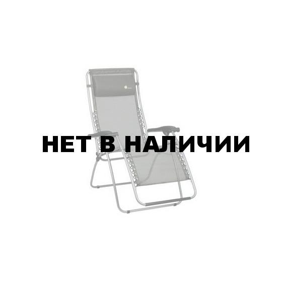 Кресло многофункциональное Lafuma RSXA LFM1226-3199