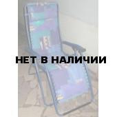Кресло многофункциональное Lafuma RSX LFM2001-3486